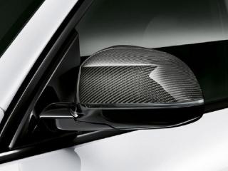 Накладки на зеркала M-Performance карбоновые для BMW X7 G07