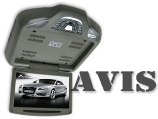 AVS1018T