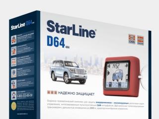 Автосигнализация StarLine D64
